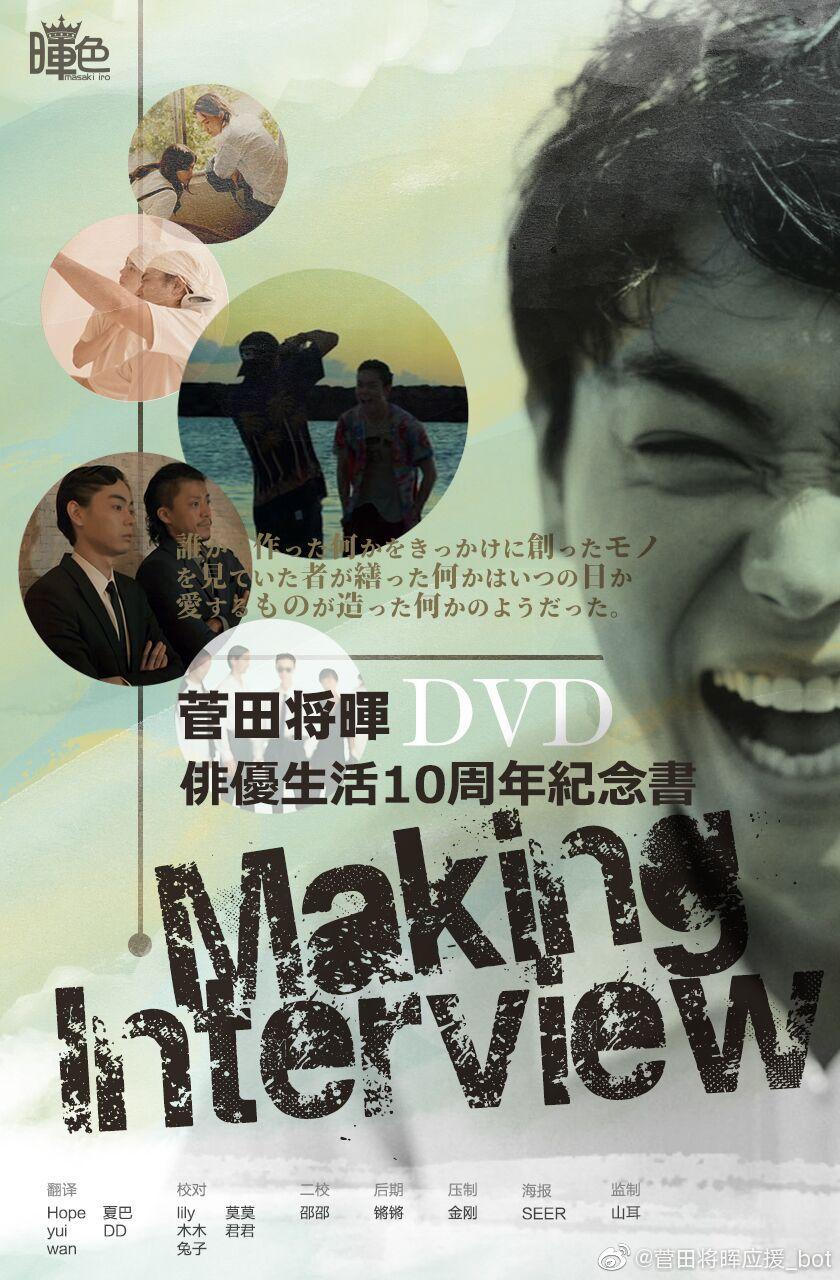 【晖色字幕组】十周年纪念书DVD。