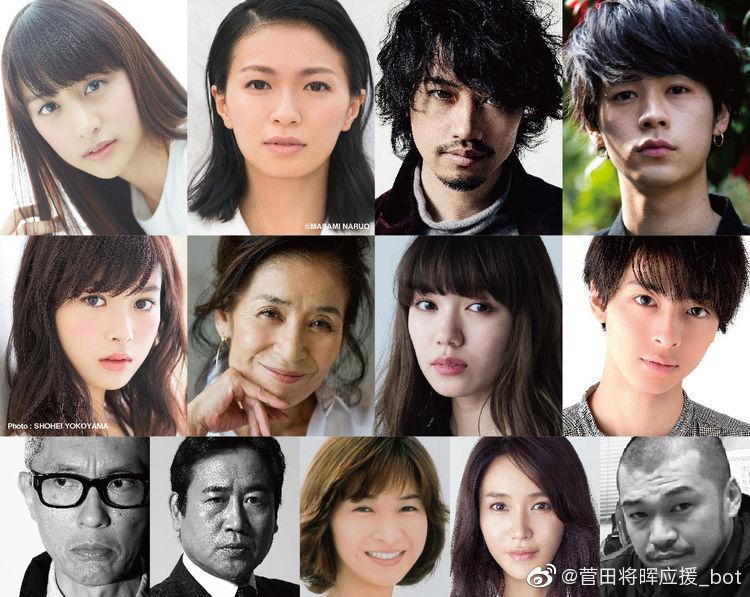 【糸】菅田将暉×小松菜奈W主演的电影「糸」上映时间定档2020年4月24日,并追加13位卡司