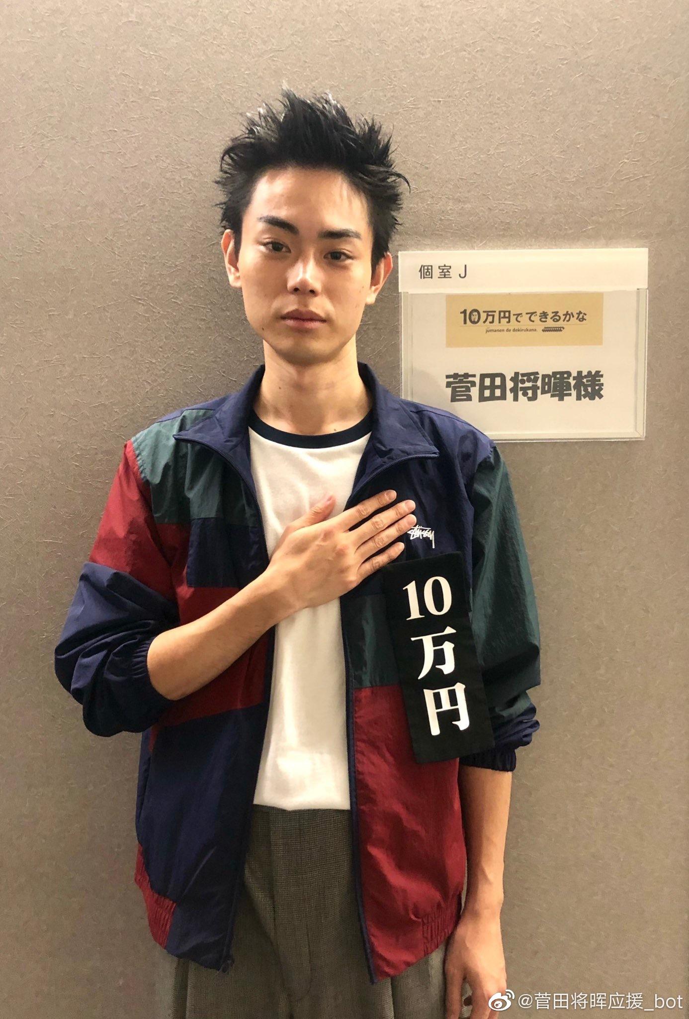 【节目情报】EX「10万円でできるかな」出演2019年9月2日(月)东京时间20:30~