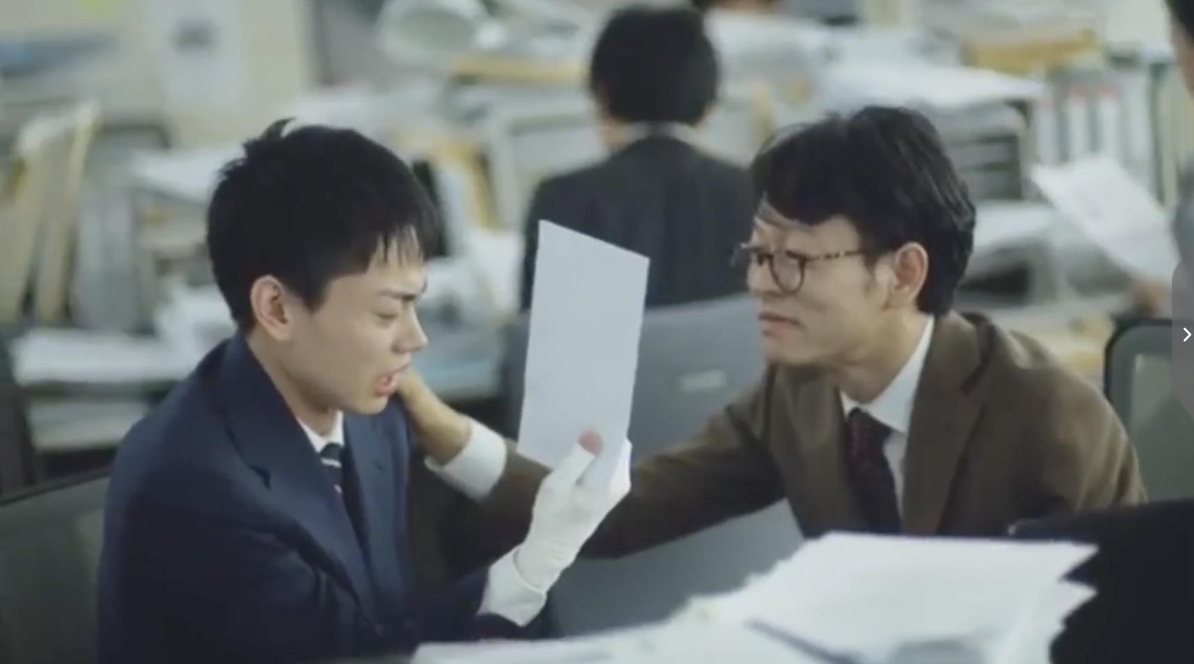【Officestation】新CM!!!!30s