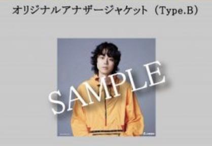 菅田将晖单曲碟『虹』(2020年11月25日发售),歌曲将于11月10日先行配信。